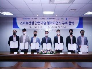 코오롱글로벌, '중대 재해 ZERO' 목표… AI 안전시스템 구축
