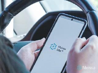스마트건설 플랫폼 기업 메이사, '메이사 라이트' 앱 출시