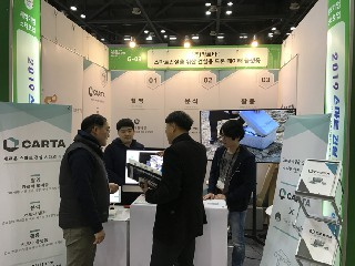 카르타, 2019 스마트 건설기술·안전 엑스포서 건설용 드론 플랫폼 선봬